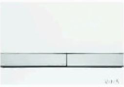 Vitra Flush Plates - Actuator Plate 7401100IND Glass White Button